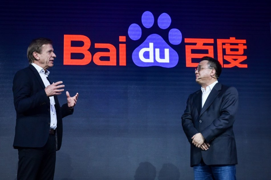 240332_Volvo_Cars_and_Baidu_join_forces_to_develop_and_manufacture_autonomous